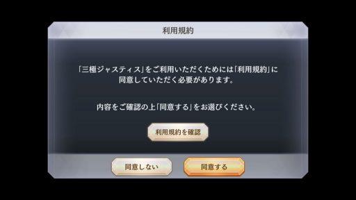 Screenshot_20180609-122932