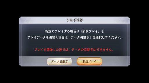 Screenshot_20180609-122936
