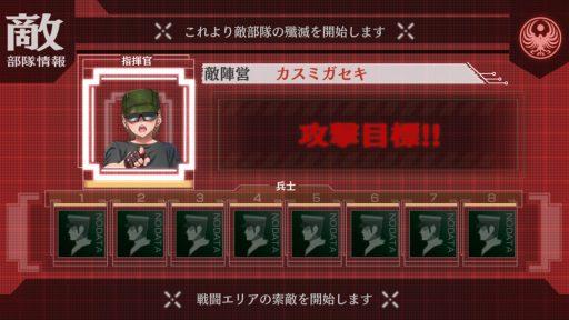 Screenshot_20180609-123559