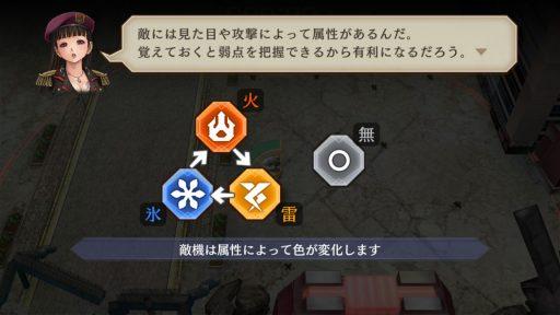 Screenshot_20180609-123635