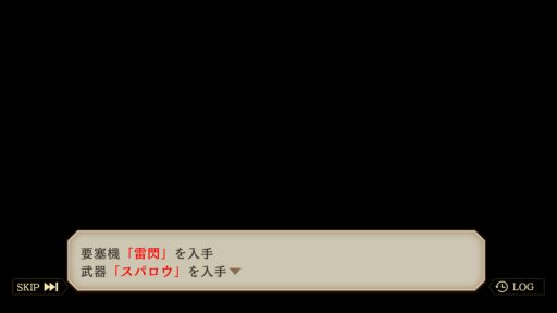 Screenshot_20180609-123759