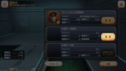 Screenshot_20180609-123821