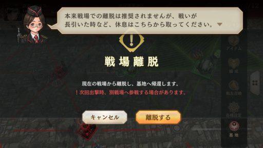 Screenshot_20180609-124458