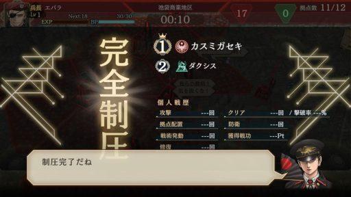 Screenshot_20180609-124820