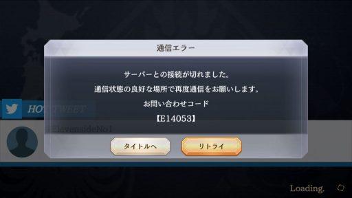 Screenshot_20180609-124923