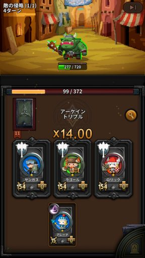 Screenshot_20180609-173621