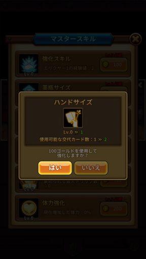 Screenshot_20180609-173703