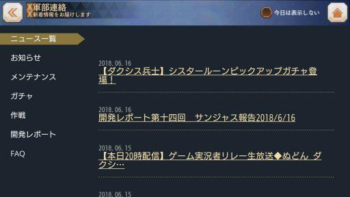 Screenshot_20180618-010414