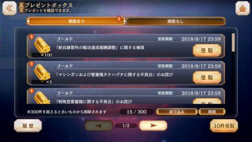 Screenshot_20180618-010424