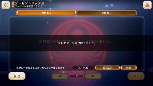 Screenshot_20180618-010431