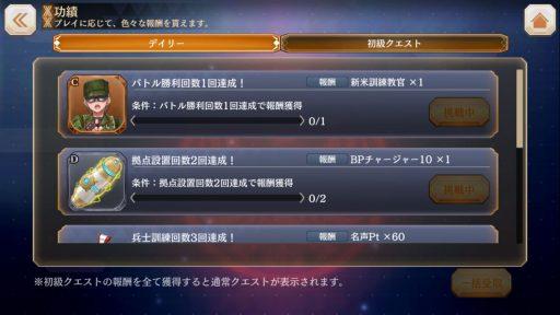 Screenshot_20180618-010438