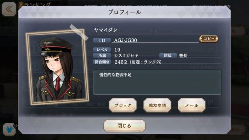 Screenshot_20180618-010452
