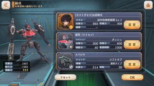 Screenshot_20180618-010526
