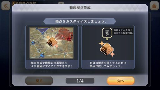 Screenshot_20180618-010613