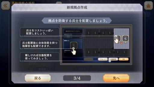 Screenshot_20180618-010618