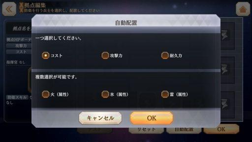Screenshot_20180618-010635