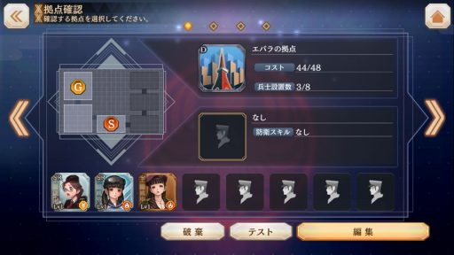 Screenshot_20180618-010643