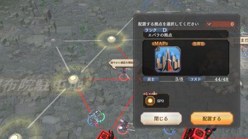 Screenshot_20180618-010745