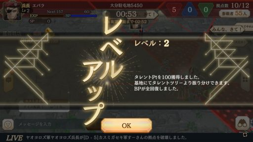 Screenshot_20180618-010830