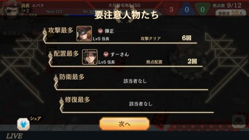 Screenshot_20180618-010944