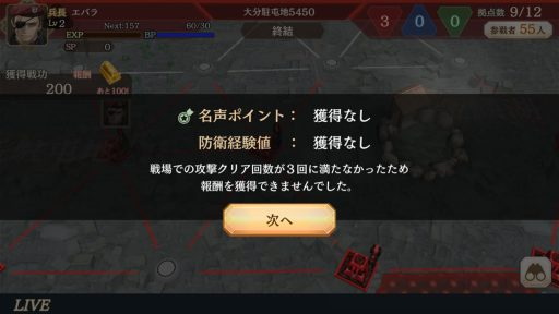 Screenshot_20180618-010948