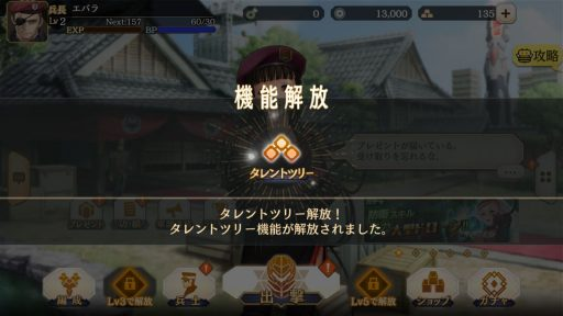 Screenshot_20180618-011009