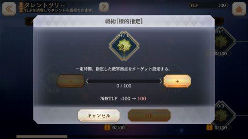 Screenshot_20180618-011042