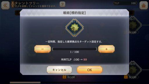 Screenshot_20180618-011045