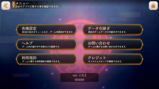 Screenshot_20180618-011112
