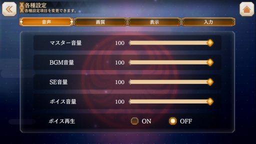 Screenshot_20180618-011116
