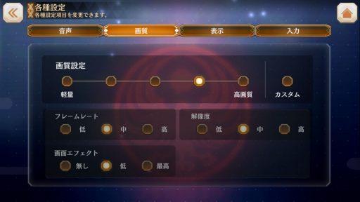 Screenshot_20180618-011120