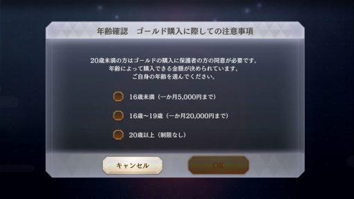 Screenshot_20180618-011139