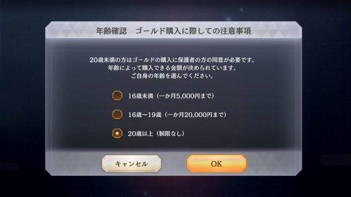 Screenshot_20180618-011142