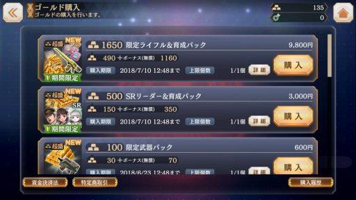 Screenshot_20180618-011147