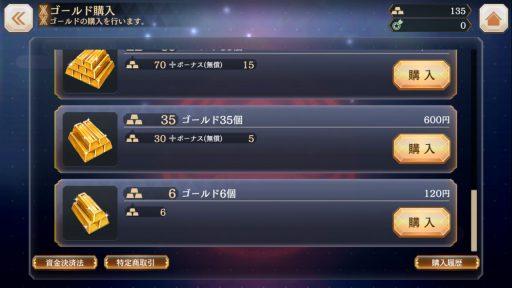 Screenshot_20180618-011150
