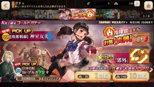 Screenshot_20180618-011159