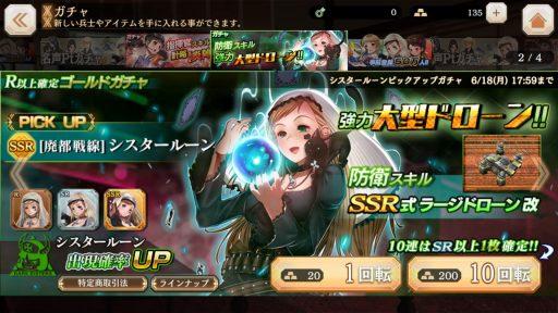 Screenshot_20180618-011202