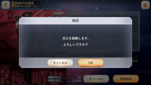 Screenshot_20180618-011256