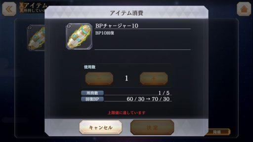 Screenshot_20180618-011416