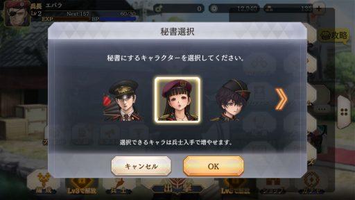 Screenshot_20180618-011429