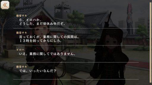 Screenshot_20180618-011511