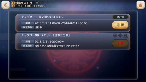 Screenshot_20180618-011534