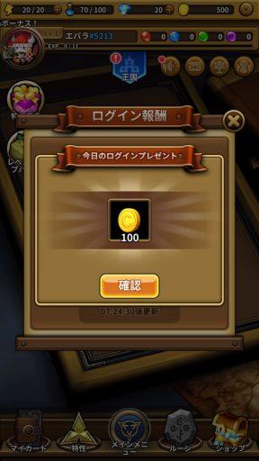 Screenshot_20180620-013530