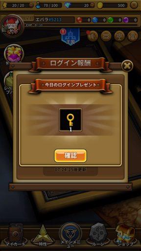 Screenshot_20180620-013535