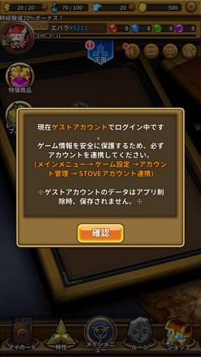 Screenshot_20180620-013542