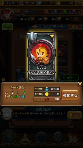 Screenshot_20180620-013716