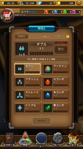 Screenshot_20180620-013738