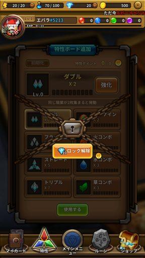 Screenshot_20180620-013742