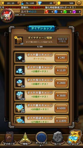 Screenshot_20180620-013809