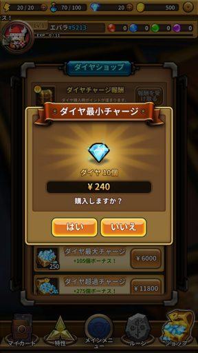 Screenshot_20180620-013824